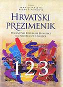 HRVATSKI PREZIMENIK 1-3 - petar šimunović, franjo maletić