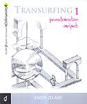 TRANSURFING 1 - prostranstvo varijanti - vadim zeland