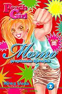 PEACH GIRL - Momo preplanula djevojka 2 - miwa ueda