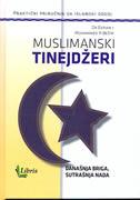 MUSLIMANSKI TINEJDŽERI - današnja briga, sutrašnja nada - dr. ekram, muhammed r. beshir