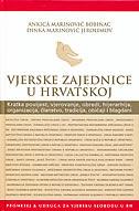 VJERSKE ZAJEDNICE U HRVATSKOJ - ankica marinović bobinac, dinka marinović jerolimov