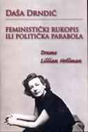 FEMINISTIČKI RUKOPIS ILI POLITIČKA PARABOLA - Drame Lillian Hellman - daša drndić