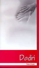 DODIRI - boba grljušić