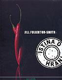 ISTINA O HRANI - jill fullerton smith