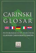 CARINSKI GLOSAR - Peterojezični rječnik glavnih carinskih pojmova - vladimir batestin