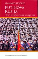 PUTINOVA RUSIJA - Novi uspon stare vojne sile - marinko ogorec