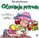 OČUVANJE PRIRODE - Što sve Ana zna... - simeon marinković, dušan (ilustr.) pavlić