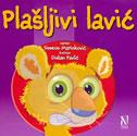 PLAŠLJIVI LAVIĆ - simeon marinković, dušan (ilustr.) pavlić