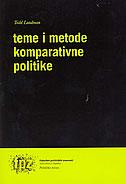TEME I METODE KOMPARATIVNE POLITIKE - todd landman