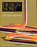 DESIGN NOW! / DIZAJN DANAS - charlotte fiell, peter fiell