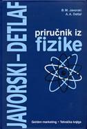 PRIRUČNIK IZ FIZIKE - b.m. javorski, a.a. detlaf