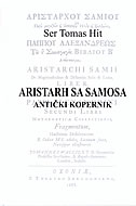 ARISTARH SA SAMOSA - Antički Kopernik - thomas heath