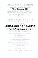 ARISTARH SA SAMOSA - Antički Kopernik - thomas heath