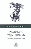 PLATONOV TAJNI ROMAN - Platonov gradoslovni nauk - bogdan bogdanović