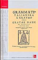 GRAMMATIKA TALIANSKA U KRATHO ILLI KRATAK NAUK ZA NAUCITTI LATINSKI JEZIK, 1649. - jacov mikaglja
