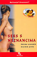 SEKS S NEZNANCIMA - Zbirka erotskih kratkih priča - lindsay (ur.) gordon