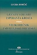 RJEČNIK VELIKI ESPERANTSKO-HRVATSKI / GRANDA VORTARO ESPERANTA-KROATA - lucija borčić