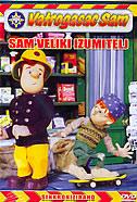 VATROGASAC SAM - Sam veliki izumitelj - annie smyth
