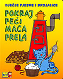 POKRAJ PEĆI MACA PRELA - drago kozina (prir.)