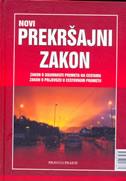 NOVI PREKRŠAJNI ZAKON CARINSKI ZAKON - marin (ur.) vulić