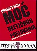 MOĆ NEETIČKOG POSLOVANJA - organizacijska kultura u Hrvatskoj - hrvoje pende