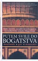 PUTEM SVILE DO BOGATSTVA - gary hamel
