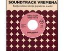 SOUNDTRACK VREMENA - Komparativna istorija popularne muzike - amir misirlić