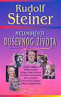 METAMORFOZE DUŠEVNOG ŽIVOTA - rudolf steiner