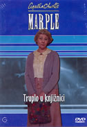 MISS MARPLE - PRVA SEZONA (4 DVD-a)