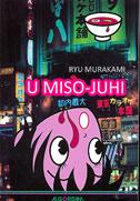 U MISO-JUHI - ryu murakami