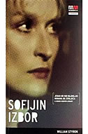 SOFIJIN IZBOR - william styron