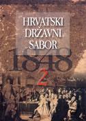 HRVATSKI DRŽAVNI SABOR 1848. sv. 2