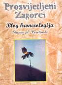 PROSVIJETLJENI ZAGORCI - stjepan pl. ceretinski