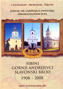 JUBILEJ 100. GODIŠNJICE OSNIVANJA GRKOKATOLIČKIH ŽUPA SIBINJ, GORNJI ANDRIJEVCI, SLAVONSKI BROD 1908-2008