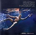 HRVATSKA NOVINSKA FOTOGRAFIJA 2008. - mario (ur.) bošnjak