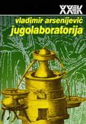 JUGOLABORATORIJA - vladimir arsenijević