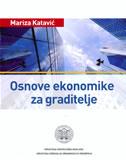 OSNOVE EKONOMIKE ZA GRADITELJE - mariza katavić