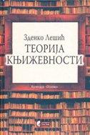 TEORIJA KNJIŽEVNOSTI, 2. izdanje (ĆIR) - zdenko lešić