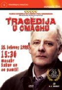TRAGEDIJA U OMAGHU - paul greengrass, pete travis