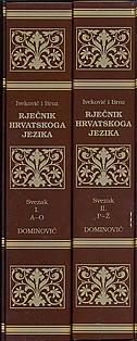 RJEČNIK HRVATSKOGA JEZIKA I - II - franjo iveković, ivan broz