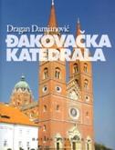 ĐAKOVAČKA KATEDRALA - dragan damjanović