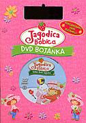 SRETAN BOŽIĆ JAGODICE (DVD I BOJANKA)
