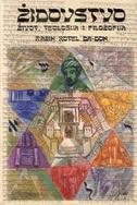 ŽIDOVSTVO - život, teologija i filozofija - kotel da-don