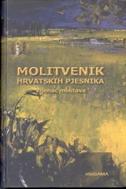 MOLITVENIK HRVATSKIH PJESNIKA - vijenac molitava - josip (ur.) brkić