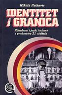 IDENTITET I GRANICA - Hibridnost i jezik, kultura i građanstvo 21. st.