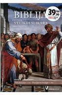 BIBLIJA OČIMA VELIKIH SLIKARA 2 - STARI ZAVJET - PETOKNJIŽJE 2. DIO - pauline van rijckevorsel