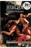 BIBLIJA OČIMA VELIKIH SLIKARA 3 - POVIJESNE KNJIGE 2. DIO - pauline van rijckevorsel