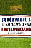 SUOČAVANJE S JUGOSLAVENSKIM  KONTROVERZAMA - Inicijativa naučnika - charles (ur.) ingrao, thomas a. (ur.) emmert
