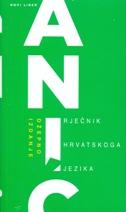 RJEČNIK HRVATSKOG JEZIKA ( džepno izdanje ) - vladimir anić
