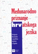 MEĐUNARODNO PRIZNANJE HRVATSKOGA JEZIKA - tihomil maštrović, lobel machala